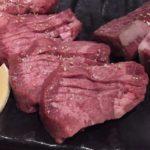 一輪咲いても花は花【湯島駅】最高級牛肉を偉い人達とパキパキにシバく!