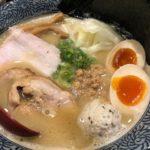 かぐら屋【水道橋駅】ハイレベルの濃厚鶏白湯ラーメン&ライスを無心にシバきまくる!