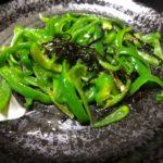 哀川翔が大好きな「無限ピーマン」の調理方法及び味を丁寧に解説していくぞ!
