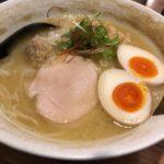 麺屋武一【新橋駅】お気に入りのラーメン屋さんで、見た目以上に濃厚な鶏白湯ラーメンをシバく!