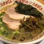 たまがった【横浜駅】人生初の大分豚骨をシバく!!濃厚スープは必食の価値アリだ!