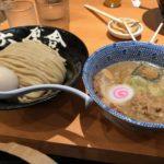 六厘舎【東京駅】つけ麺の到達点と謳われたツヤツヤつけ麺をシバく!オススメだ!