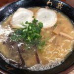 わ蔵【新宿駅】カレーを食べた後に博多出身者が唸る本格豚骨ラーメンをシバく!