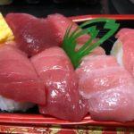 本マグロのお寿司パック【サミット】自粛中にスーパーで買える最高級品をシバく!