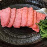 宮崎県産和牛の焼肉【クッキング】税込約900円でする贅沢!霜降り和牛と赤ワインをシバく!