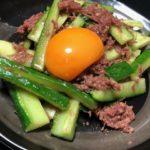 無限コンビーフキュウリ【クッキング】料理のお兄さんリュウジさんの激ウマレシピを作ってシバく!
