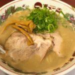 天下一品【神楽坂駅】定番のこってりラーメンをシバき、スープがけライスでしめる!