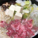 塩すきやき【クッキング】黒毛和牛切り落としでシバく、すっきり且つ濃厚な味わい!