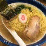 大門【中野駅】呑みのシメに普段は食べない北海道系塩ラーメンに舌鼓を打つ!