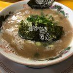 よかろうもん【錦糸町駅】何度食べても最高にうまい!ラーメン(こってり)を無心で貪るだけの記事!