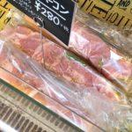 LYON Rise【新小岩駅】溶岩窯で焼くパン屋さんのぶるちゃんの大好きなパンを紹介するぞ!